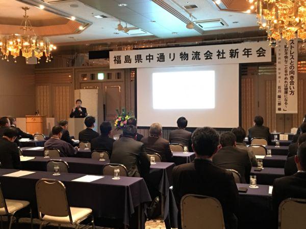 東北大学病院 医学博士 石川陽二郎先生