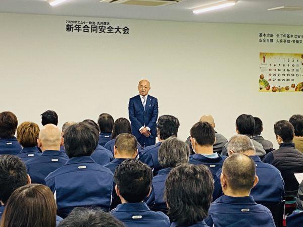 藤田社長より年頭の挨拶
