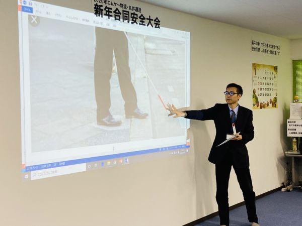 特別講話 独立行政法人 自動車事故対策機構 福島支所 マネージャー 塩谷隆文様